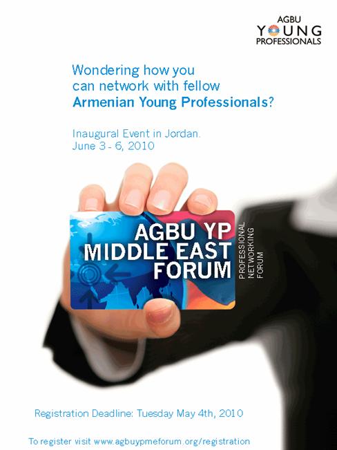 AYPF Flyer
