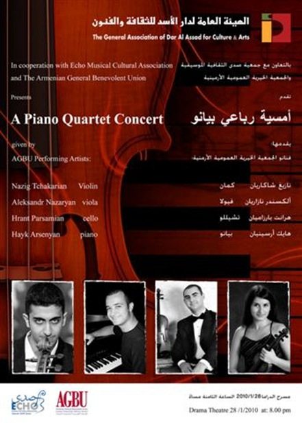 Piano Quartet Concert poster (Small)