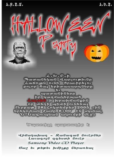 2005-10-28 halloween