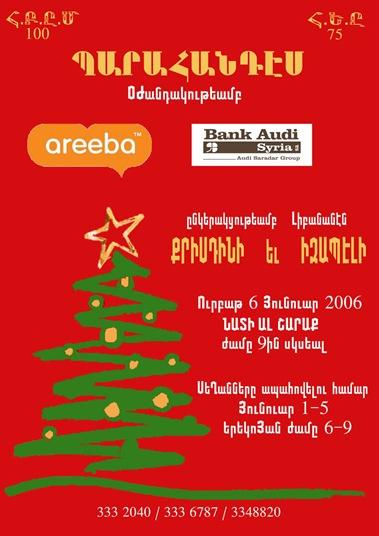 2006-01-06 Barahantes