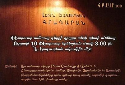 2006-02-10 Book Club