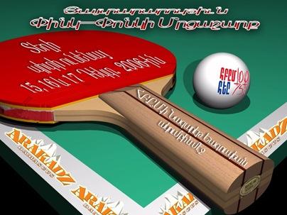 2006-12-15 Ping Pong