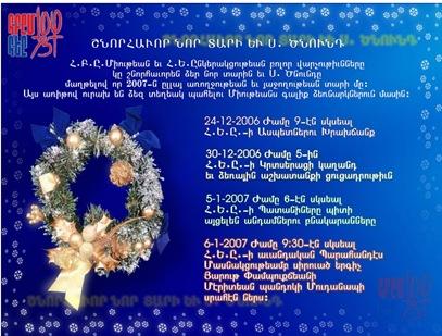 2007-01-01_Christmas_All