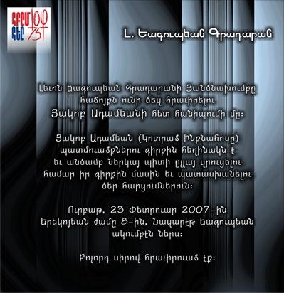 2007-02-23_Hagop_Atamian