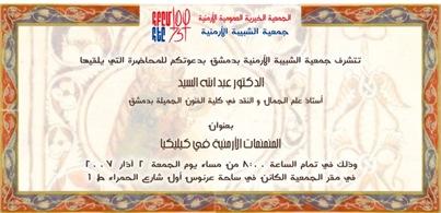 2007-03-02_Mounamnamat