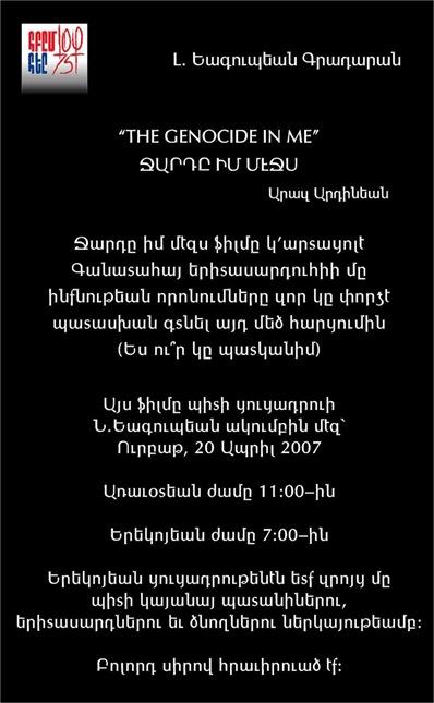 2007-04-20_Genocide