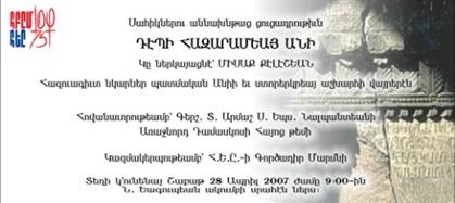 2007-04-28_Slide_show