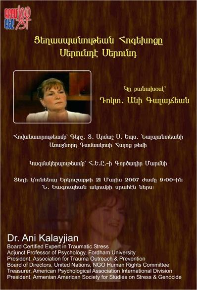 2007-05-21_Kalayjian