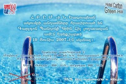 2007-06-19- Picin