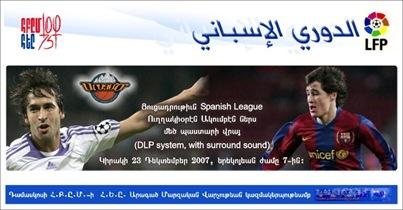 2007-12-23_Spanish