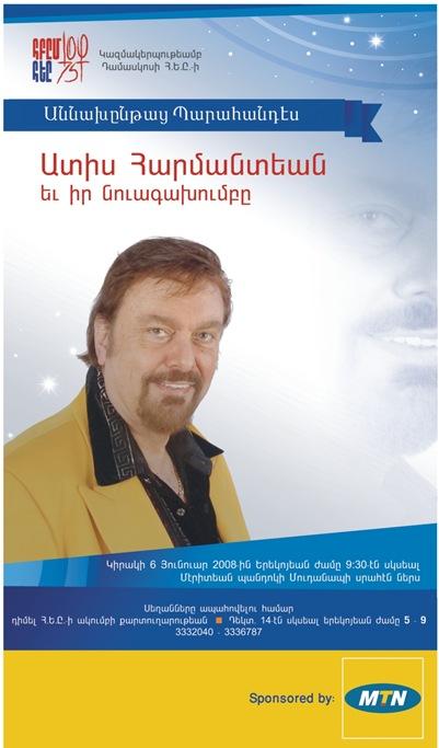 2008-01-08 Adiss_Barahantes