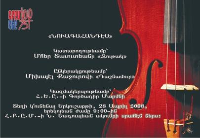 2008-04-28 Nvakahantes