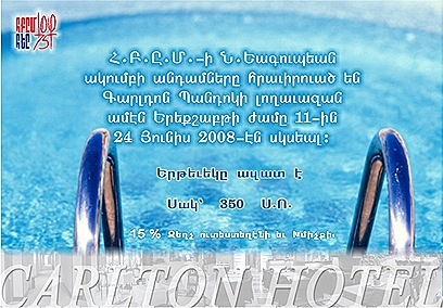 2008-06-24  Picin