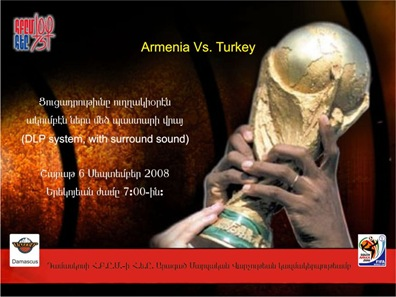 2008-09-06 Armenia vs Turkey