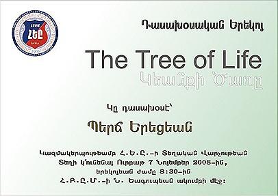2008-11-07 Berj Yeretsian