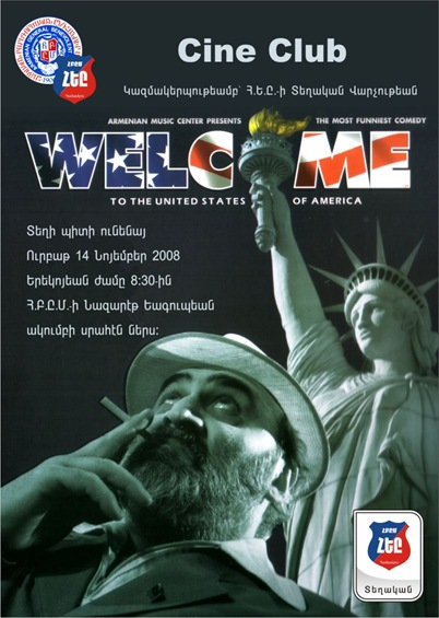 2008-11-14 Welcome to USA