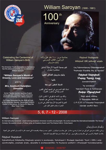 2008-12-05 Saroyan