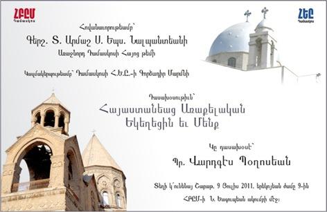 2011-7-9Tasakhosoutyoun-boghosian