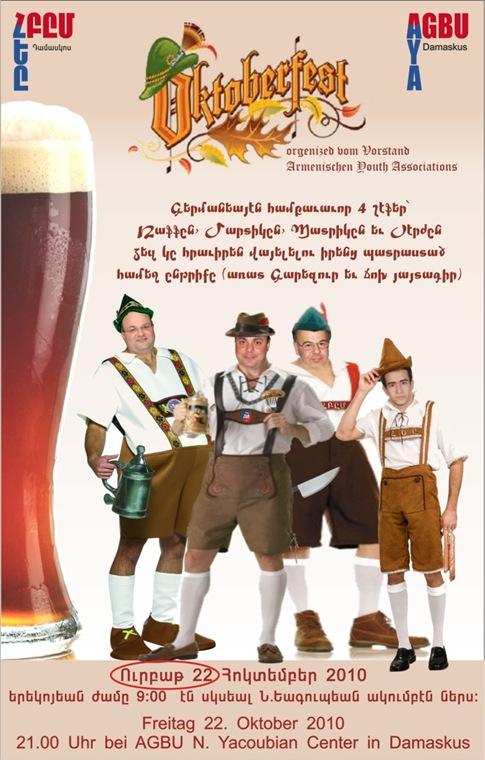 Oktoberfest-new date